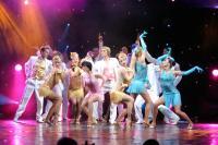 балет тодес