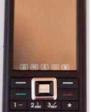китайски мобилен телефон Cect