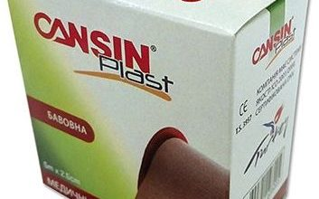 Медицински Пластир Cansin