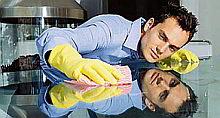 Компания за услуги НОВА - Почистване на офиси, магазини, хотели. Почистване на домове. Почистване на килими. Почистване на прозорци, меки и твърди настилки. Строително-ремонтни дейности.