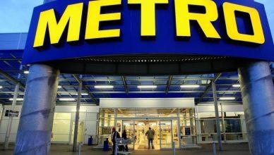 магазин метро в софия