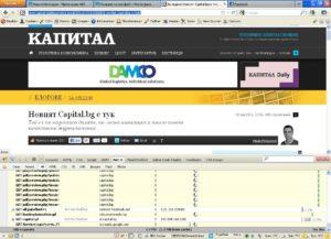 новият сайт на капитал - зареждане