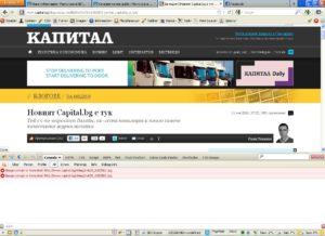 новият сайт на капитал