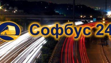 програмка за андроид Софбус 24