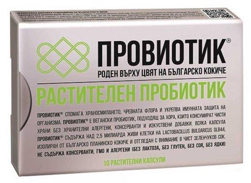 провиотик - роден върху цвят от българско кокиче