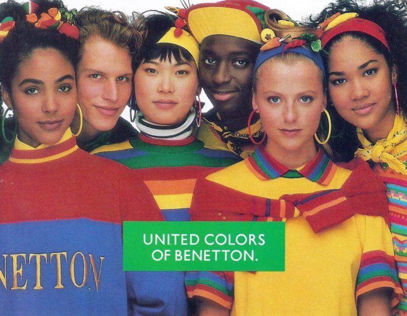 Различни дрехи и цветове