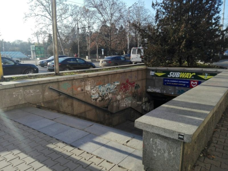 подлез към метрото орлов мост - софия